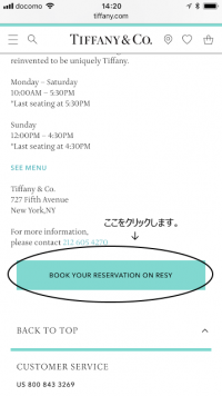 tiffanyblueboxcafe1