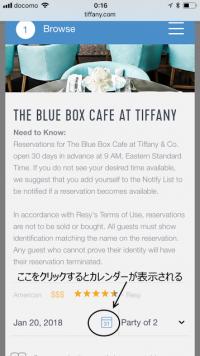 tiffanyblueboxcafe4