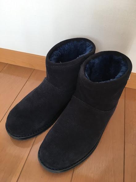 emu-paterson-mini2