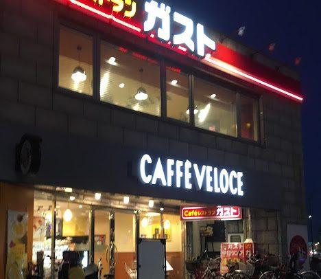haneda-yado1