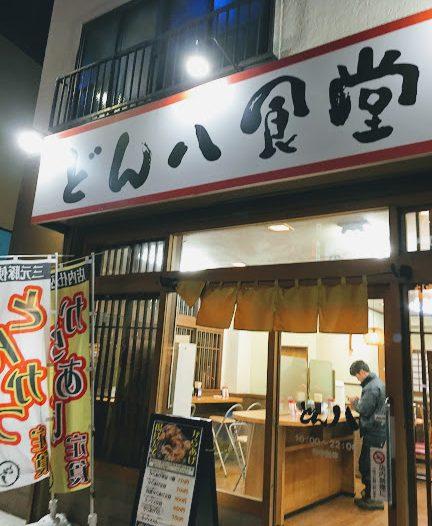 haneda-yado4