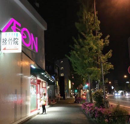 haneda-yado5