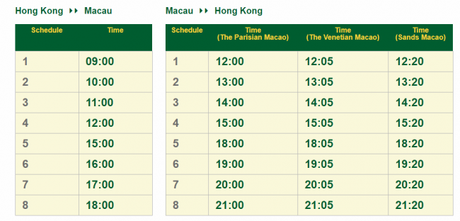 onebus-schedule